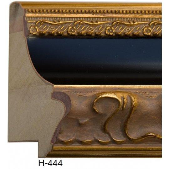 "4 1/4"" x 2 1/4"" Ornate Gold & Black"