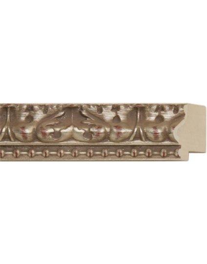 """1 3/4"""" Antique Silver Arabesco I"""