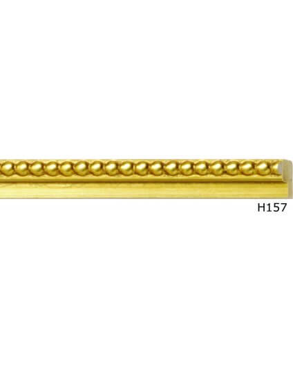 "1 /2"" x 1/4"" Large Gold Bead Fillet"