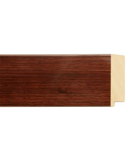 "2 11/16"" DARK WALNUT LACQUER - Discontinued: Call for Stock"