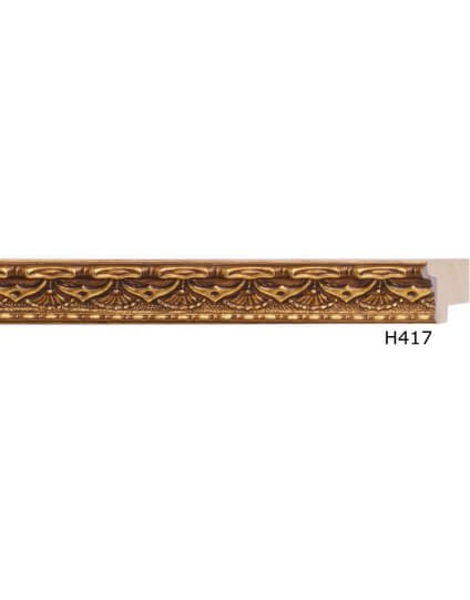 "3/4"" x 5/8"" Gold Ornate - Discontinued: Call for Stock and Price"