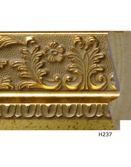 "3 1/4"" Gold Ornate - Discontinued: Call for Stock"